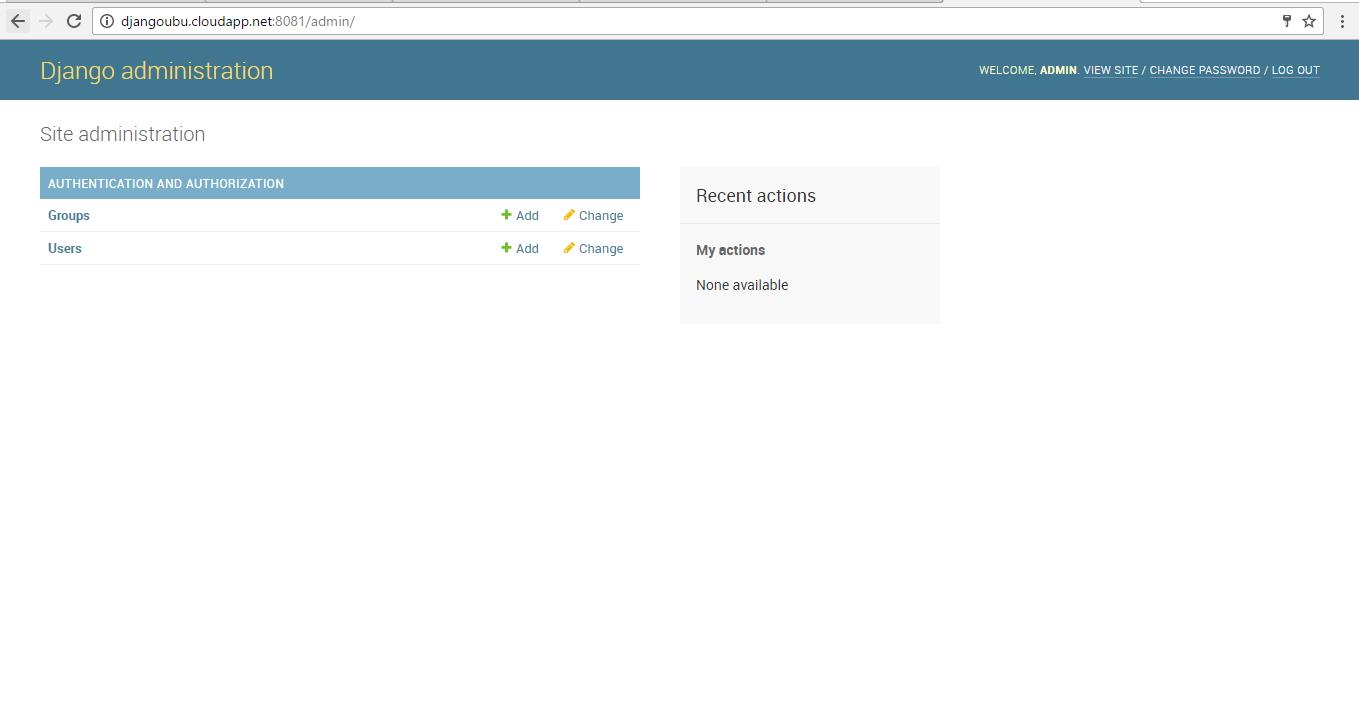 site admin screen